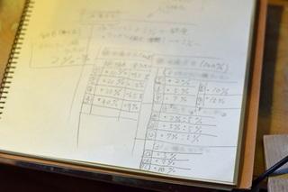 DSC_1016.JPG